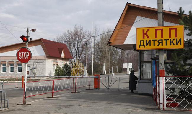 Поездка в Чернобыль ч.1 Путешествия, Чернобыль, Радиация, Зона отчуждения, Длиннопост