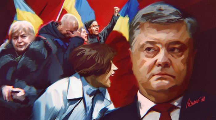Трамп обвинил Украину в заговоре против США Политика, США, Украина, Трамп, Клинтон, Манафорт, Мюллер, Обвинение, Длиннопост