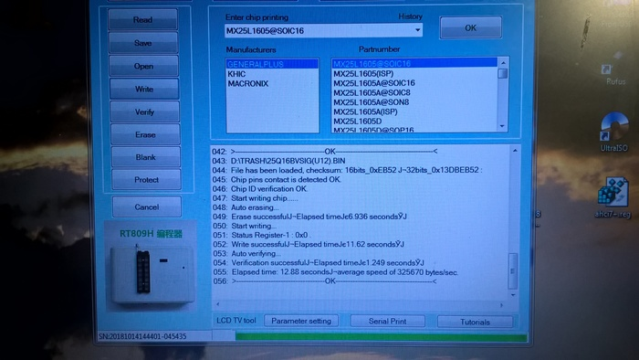 HP Compaq Presario CQ57, или Горе от ума Ремонт техники, Ноутбук, Hewlett Packard, Длиннопост