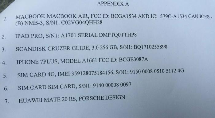 Во время задержания у финансового директора Huawei Мэн Ванчжоу конфисковали айфон, макбук иайпад Huawei, Apple, Задержание, Новости