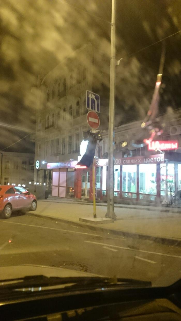 Призрачный кирпич Дорожный знак, Ветер