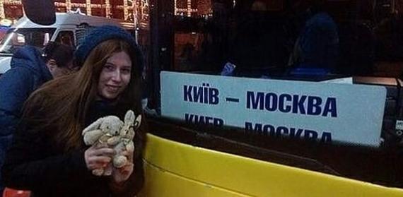 Узнаете?... За труселями в Москву.... Евросоюз, Россия, Политика, Женские трусики, Было-Стало