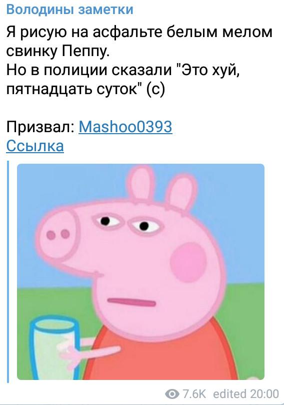 Пиппа