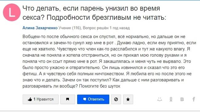Женские форумы №157 Женский форум, Бред, Скриншот, Drdoctor, Длиннопост