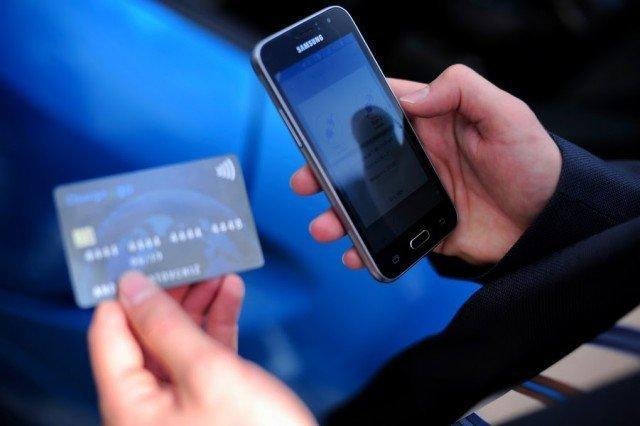 Онлайн банки мошенники
