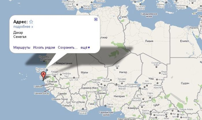 Рандомная География. Часть 148. Сенегал. География, Интересное, Путешествия, Рандомная география, Длиннопост, Сенегал