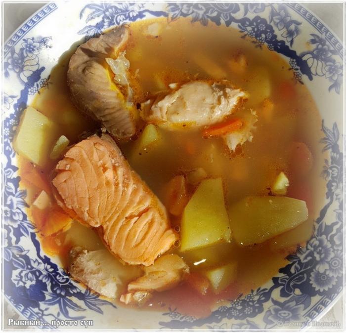 Рыбный … просто суп Еда, Рецепт, Суп, Длиннопост, Рыбный суп