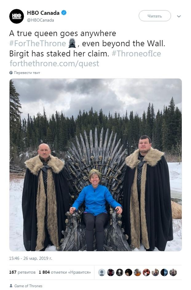 Поклонники Игры Престолов нашли пять железных тронов всего за неделю Игра престолов, Железный трон, Hbo, Twitter, Конкурс, Forthethrone, Длиннопост