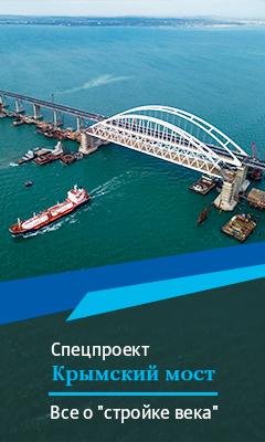 Россия, Нидерланды и Австралия обсудили крушение MH17 Политика, Mh17, Обсуждение, Конфидициальность, Новости, Крым, Мост, Видео, Длиннопост
