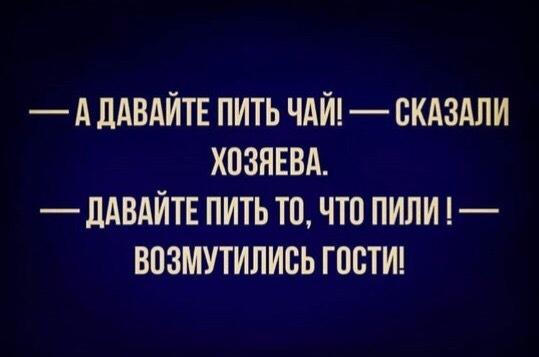 Действительно