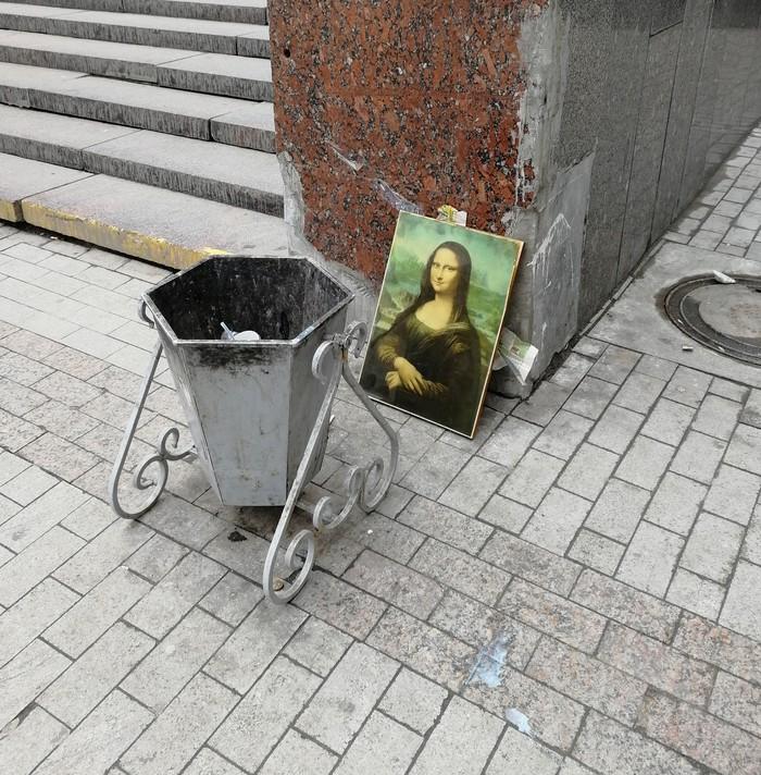 Культура Екатеринбург, Искусство, Монализауженета, Культура