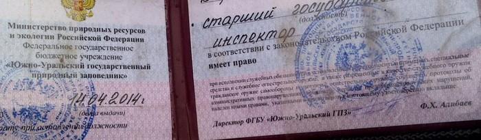 Вымогательство Туризм, Вымогательство, Сплав, Башкортостан, Длиннопост, Негатив