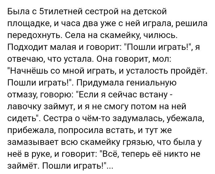 Как- то так 358... Исследователи форумов, Скриншот, Вконтакте, Обо всем, Как-То так, Staruxa111, Подборка, Длиннопост