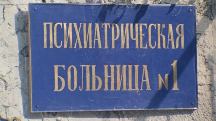 На Украине собирают подписи за написание слова «Россия» с маленькой буквы Россия и Украина, Украинский язык, Политика