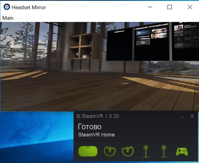 Ребят, помогите пожалуйста с Oculus VR Oculus Rift, Компьютерная помощь
