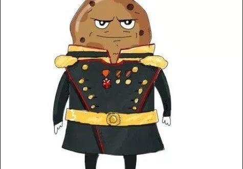 Как картошка на Руси прижилась История, Интересное, Познавательно, Картофель, Длиннопост