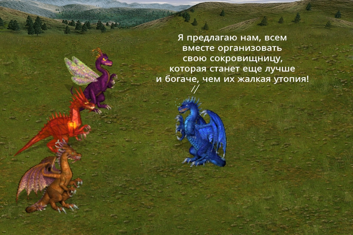 У нас будет своя утопия! С кристаллами и феями! Гоблинская столовая Крэг КеК, Герои меча и магии, Игры, Компьютерные игры, Дракон, HOMM III, Длиннопост