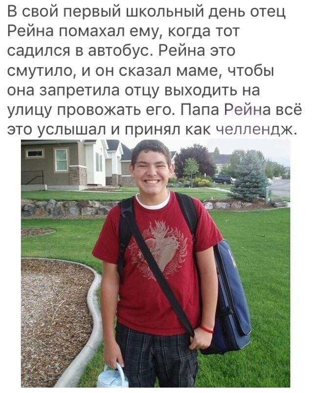 И еще один отец года)) Прикол, Отец года, Длиннопост