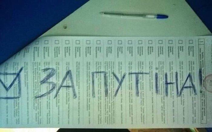Жители Украины на выборах голосуют за Путина Политика, Украина, Выборы, Путин, Россия, Длиннопост