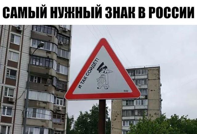Не стоит подавать идей депутатам ) Юмор, Авто, И так сойдет, Вконтакте, Скриншот