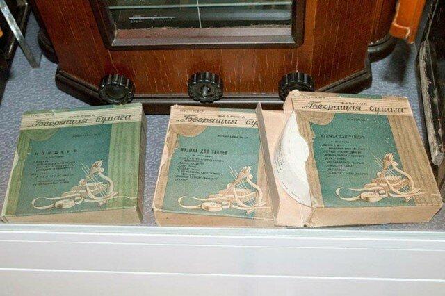 Говорящая бумага. Ноу-хау СССР Ретро, СССР, Радиоприемник, Техно, Изобретения, Длиннопост