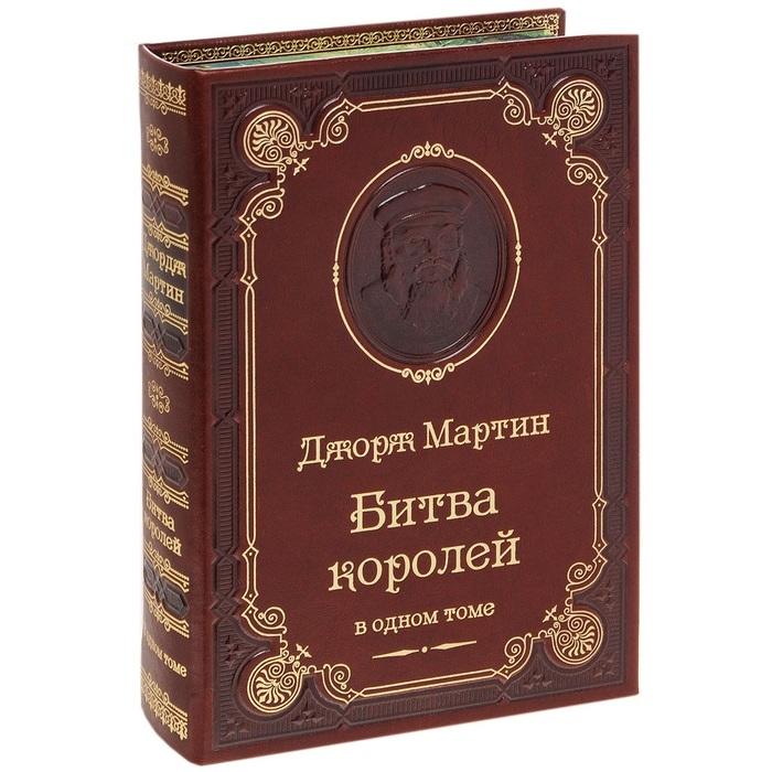 """Коллекционное издание """"Игры престолов"""", но есть одно но... Ошибка, Игра престолов, Книги, Курьез"""
