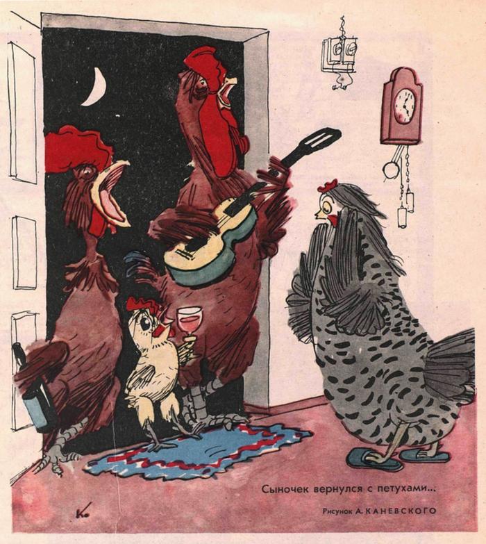 Сыночек вернулся с петухами Карикатура, Петух, Журнал крокодил