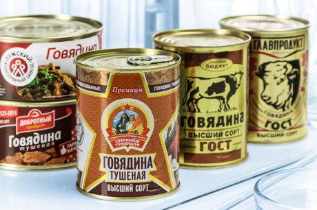 Все производители говяжьей тушенки экономят на мясе Agronews, Тушенка, Мясо, Обман, Контроль качества, Россия