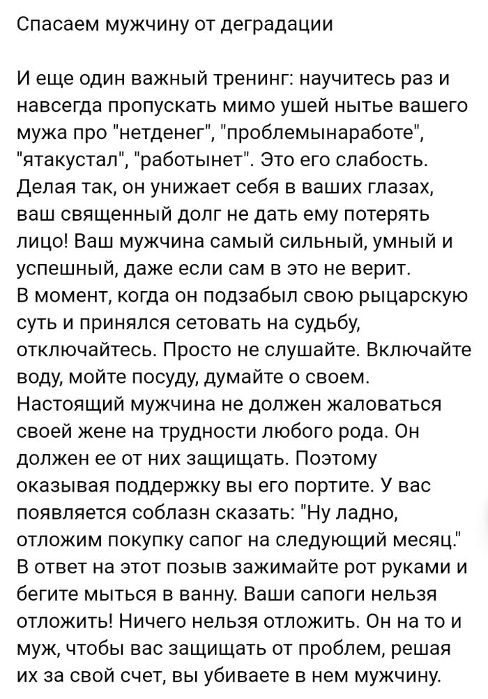 Как- то так 359... Исследователи форумов, Скриншот, Подборка, Вконтакте, Обо всем, Всякая чушь, Как-То так, Staruxa111, Длиннопост