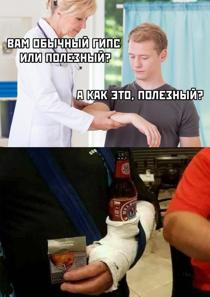 https://cs10.pikabu.ru/post_img/2019/04/02/10/1554220928133851757.jpg
