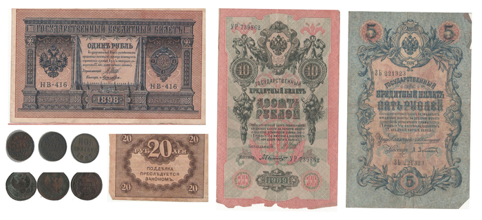 Нашли дома такой клад Длиннопост, Нумизматика, Монеты России, Монета, Царские деньги