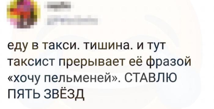 Как- то так 360... Исследователи форумов, Подборка, Вконтакте, Всякая чушь, Как-То так, Подслушано, Staruxa111, Длиннопост