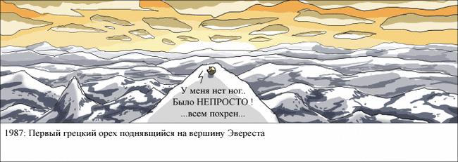 Небольшая подборка комиксовWulff&Morgenthaler Комиксы, Wulffmorgenthaler, Длиннопост