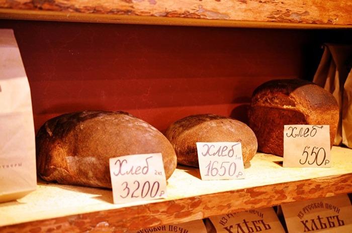 Глава сибирского завода предложил продавать хлеб по 80 рублей Хлеб, Экономика, Продукты, Повышение, Стоимость, Предпринимательство, Омск