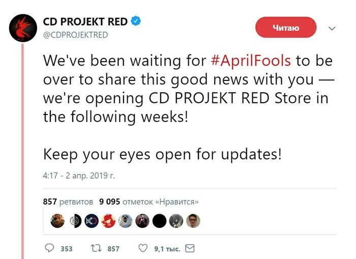 CD Projekt RED специально ждали, когда закончится «день дураков», чтобы анонсировать свой магазин с мерчем.