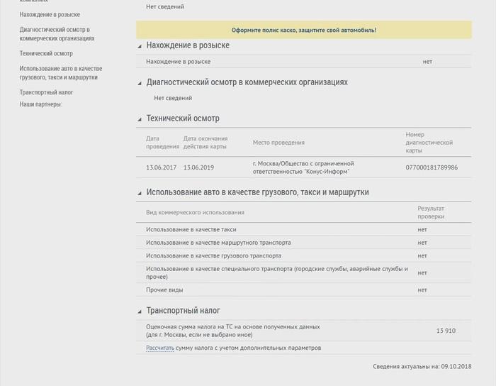 Постановление рязанской обьласти о прожиточном минимуме 2020
