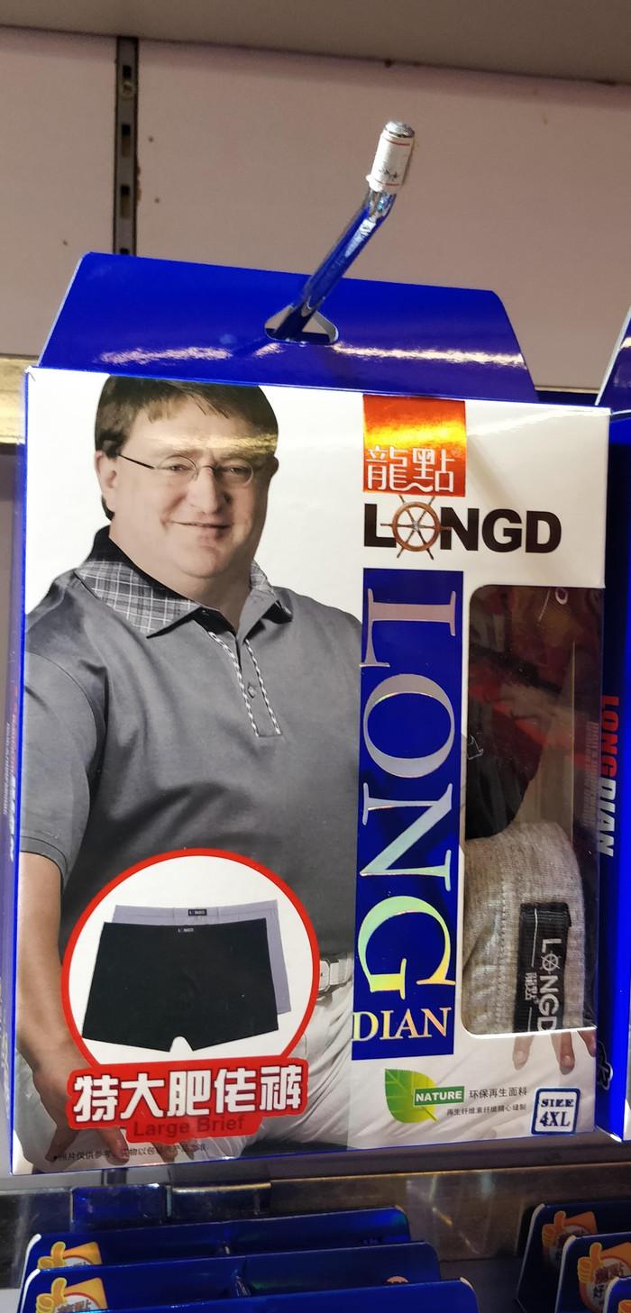 В Китае продают мужские трусы размера XXXXL с Гейбом Ньюэллом на упаковке Гейб Ньюэлл, Трусы, Китай, Продажа, Упаковка, Большой размер, Толстый
