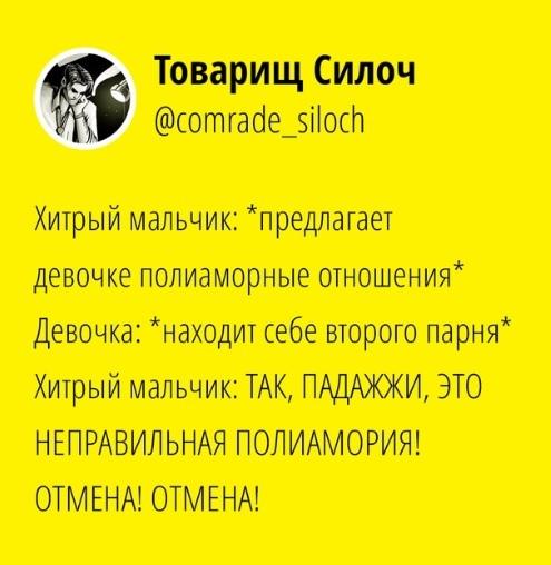 Ох уж эти мне новомодные веяния ))