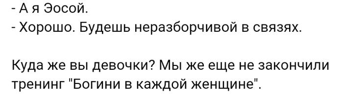 Как- то так 362... Исследователи форумов, Вконтакте, Всякая чушь, Истории, Скриншот, Как-То так, Staruxa111, Длиннопост