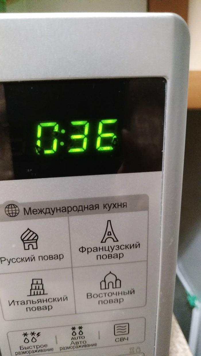 Когда не можешь разглядеть время из-за таракана.