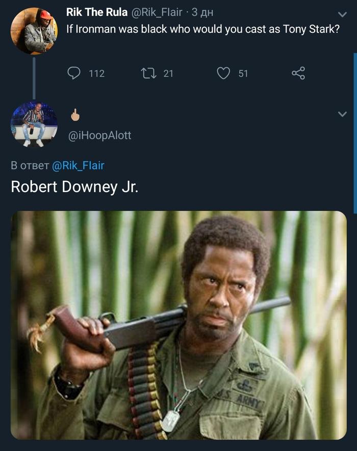 Если бы Железный Человек был черным, кого бы вы взяли на роль Тони Старка? Роберт Дауни Младший, Солдаты неудачи, Twitter, Скриншот