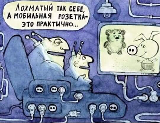 Мнение:)
