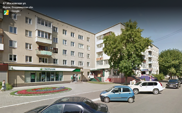 Акция от сбербанка - сломай палец за 10 000 рублей. Сбербанк, Акции