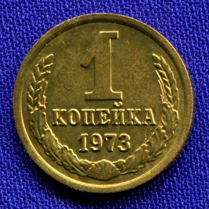 Что можно было купить в СССР за копейки СССР, История, Stranowed, Страны, Цены, Копейка, Факты, Длиннопост