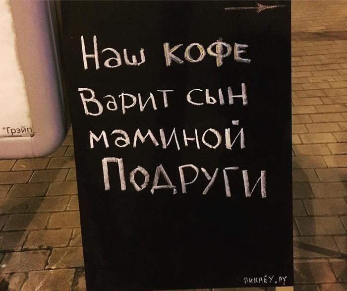 Пикабу повсюду ! Кофе, Крым, Пикабу, Instagram, Севастополь, Горячее