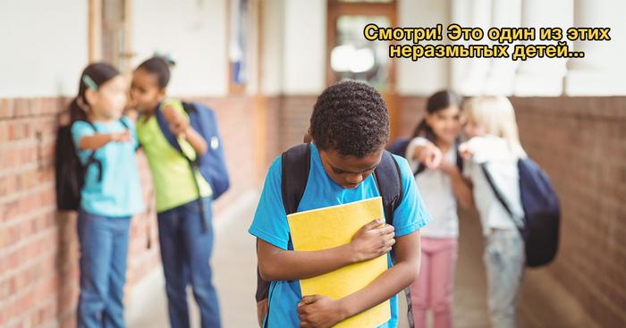Социальная реклама против школьной травли детей