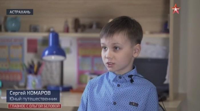 Астраханского восьмилетнего путешественника позвали в Антарктиду и Казахстан Астрахань, Южная Волна, Дети, Родители и дети, Путешествия