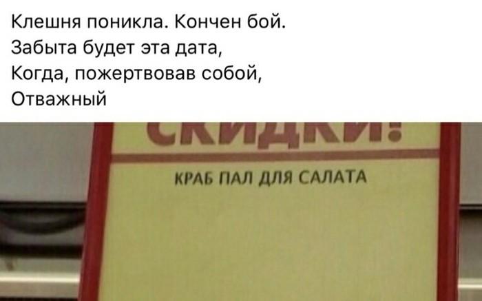 https://cs10.pikabu.ru/post_img/2019/04/09/6/155480046615692665.jpg