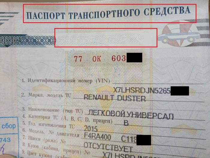 Как проверить документы на автомобиль перед покупкой. #6 Mihalichpodbor, Авто, Автоподбор, Проверка машины перед покупкой, Видео, Длиннопост