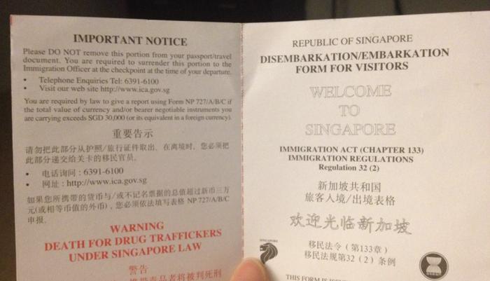 Диснейленд со смертной казнью - Сингапур Сингапур, Малайзия, Путешествия, Закон, Прекрасное, Длиннопост